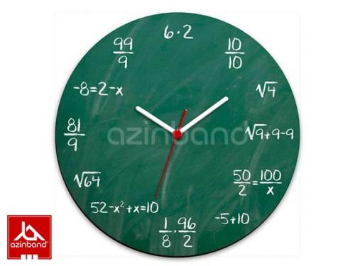 ساعت دیواری با اعداد ریاضی رنگ سبز 1398
