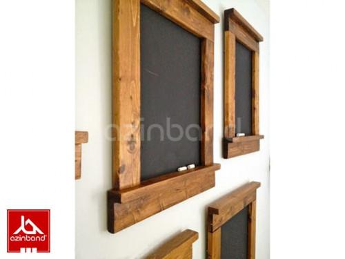 تخته سیاه چوبی